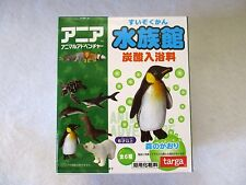 Japanese Bath ball bomb ANIA Aquarium inside Mascot SANTAN Forest Fragrance