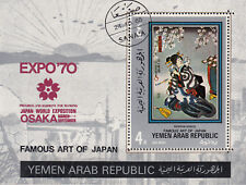 Y.A.R, / North Yemen Nr. Bl. 121A / EXPO`70 Osaka - Famous art of Japan