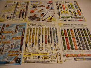6 VINTAGE FOUNTAIN PEN MAGAZINE AD'S  WATERMAN--EVERSHARP--PARKER--SHEAFFER