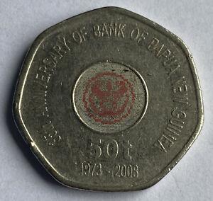 Papua New Guinea 50 Toea 2008 (KM#54)