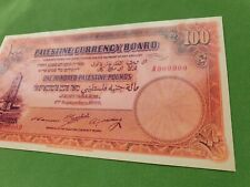 Banknote from Palestine 100 pounds 1927 Vintage Reproduction