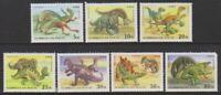 Azerbaijan - 1994, Prehistoric Animals set - MNH - SG 170/6