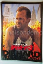 DIE HARD:WITH A VENGEANCE Bruce Willis Jeremy Irons MovieProgram Registered post