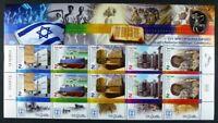 Israel 2014 Wahrzeichen Kulturerbe Landmarks Archäologie Schiff Kleinbogen MNH