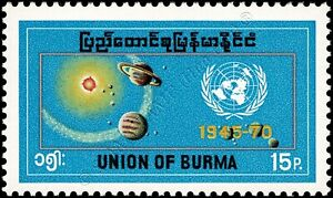 25 years of the United Nations (UN) (MNH)