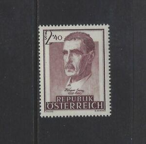 AUSTRIA - #615 - Dr. JULIUS WAGNER-JAUREGG MINT STAMP MNH