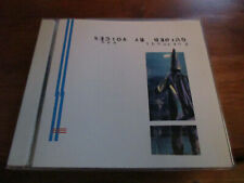 Guided By Voices - Bee Thousand - Cd - 1994
