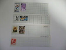 Stamps - Yugoslavia/ Greece/Cyprus/Bulgaria x 7