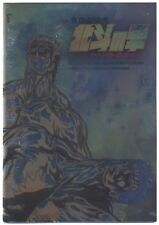Fist of the North Star: Legend of Raoh, Chapter of Fierce Fighting JAPAN PROGRAM