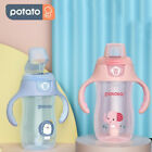 Baby Drinking Water Straw Bottle Kids Feeding Sippy Suction Cup With Handles