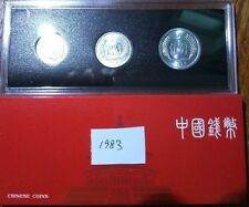 China 1983 year 1 Fen+2 Fen+5 Fen coins set 3PCS