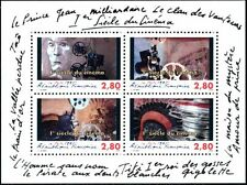 1995 FRANCE BLOC N°17** Bf Luxe SIECLE DU CINEMA / SHEET