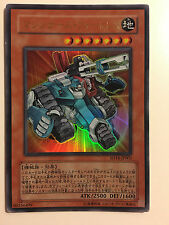 Yu-Gi-Oh! Machina Fortress SD18-JP001 Ultra Rare Jap