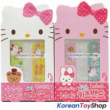 Hello Kitty Cute Band Aids Bandages Standard Type 2 Box X 10 pads, Made in Korea