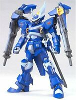Mobile Suit Gundam SEED MSV HG 1/144 YFX-200 Shigu deep Arms from Japan