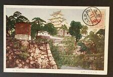 1919 Tokyo Japan to Dayton Ohio USA Himeji Castle Illustrated Postcard Cover