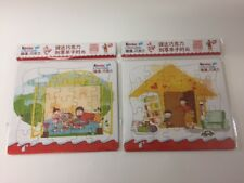 Kinder Surprise Chocolate Set Of 2 Puzzles Ltd Edition China 2016 New VERY RARE