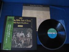 Crosby Stills Nash & Young Deja Vu Japan Original Vinyl LP w OBI Gramophone CSNY