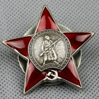 WW2 WWII beautiful CCCP SOVIET RUSSIAN COMBAT ORDER OF THE RED STAR