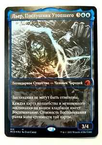 1x Lier, Disciple of the Drowned (Showcase) MTG Russian Foil NM