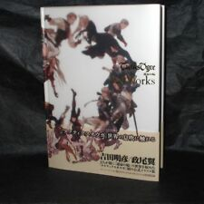 TACTICS OGRE WHEEL OF FORTUNE GAME ART WORKS BOOK NEW