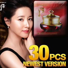 The history of Whoo Jinyul Eye Cream 30pcs Antiwrinkle Antiaging Newest + Gift