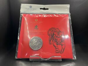 2022 Brilliant Uncirculated Year of The Tiger UK £5 Five Pounds