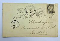 1891 CANADA COVER TO INDIA 5c STAMP, OVERLAND POSTAGE, SEA POST OFFICE MONTREAL