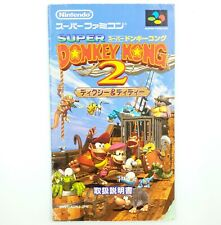 Notice Super Donkey Kong 2 (Country) - Super Famicom - SNES NTSC JAP