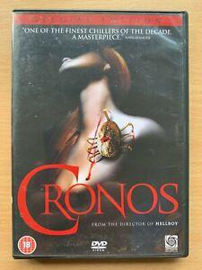 Cronos DVD 1993 Guilermo del Toro Cult Mexican Spanish Vampire Horror Film Movie