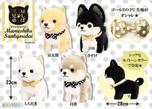 Japan Amuse Plush Shiba Inu 3 brothers/DOG/PUPPY Big Size
