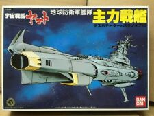 Star Blazers Edf Battleship - Space Main Battleship 10 inches model kit
