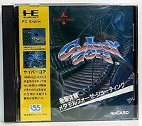 PC-Engine Cyber Core Japan NEC PCE