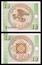Kirguistán - Kyrgyzstan  10 Tyiyn  1993  Pick 2  SC = UNC