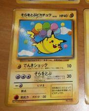 POKEMON POCKET JAPANESE CARD CARTE Pikachu LV.12 No.025 GLOSSY NO RARITY SYMBOL