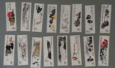 PR China 1980 T44 Selected Paintings of Qi Baishi MNH  SC#1957-73
