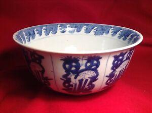 Large Chinese Vintage 20th Century Kangxi Style Blue / White Porcelain Bowl