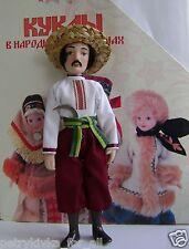 Porcelain doll handmade in national costume Men's suit Kiev province №89 Ukraine