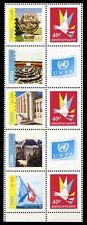 United Nations UN Geneva #506c S34v2 40th An 2009 Personalized Stamps Strip of 5