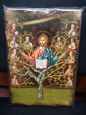 Icon of the Vine Jesus Christ Tree of Life Greek Orthodox Byzantine 14x20cm