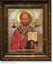Russian Orthodox St.Nicholas Framed Wooden Icon with Crystals under Glass  8''