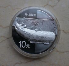China 2014 The Chinese Bronze Ware 1oz Silver Coin (3rd Issue)