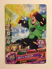 Dragon Ball Heroes HG1-14