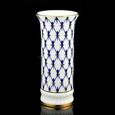 RUSSIAN Imperial Lomonosov Bone Porcelain Vase for Flower Cobalt Net 22k gold