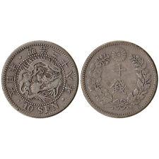 1895 (Yr.28) Japan 10 Sen Silver Coin Mutsuhito (Meiji) Y#23