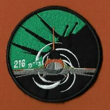 ISRAEL IDF AIR FORCE 216 WORKSHOP  VERY RARE PATCH