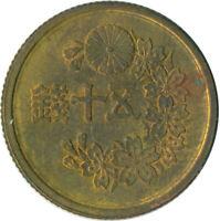COIN / JAPAN / 50 SEN / 0.5 YEN 1947    #WT4676