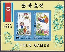 KOREA Pn. 1983 MNH** SC#2328ab  Sheet, Folk Games. Imp.