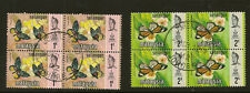 SELANGOR (Malaysia) :1971 Butterflies 1c & 2c  SG 146-7  used  blocks of four