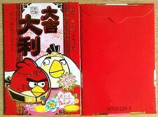 Ang pow red packet  5 pcs 2012 new